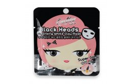 Cathy Doll - Black Heads Clay Mask (Choose Type) (25gr)