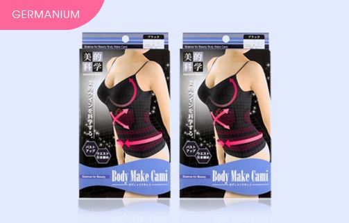 Body Make Cami - Slimming Corset (Black)