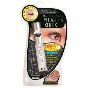 Eyelashes Fixer EX553 Black