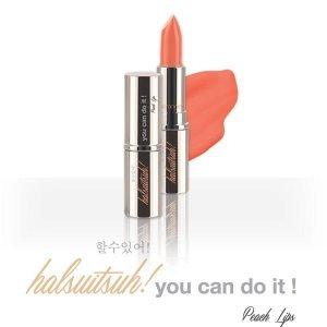 Lipstick - Halsuitsuh