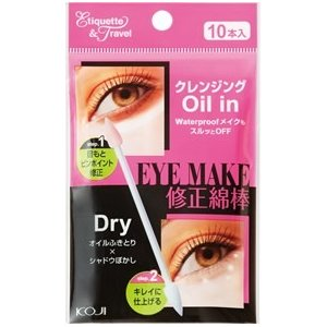 Koji Etiquette & Travel Eye Make Cleansing