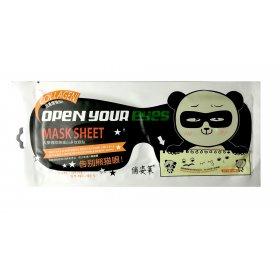 Yizikal Eye Mask Sheet - Panda