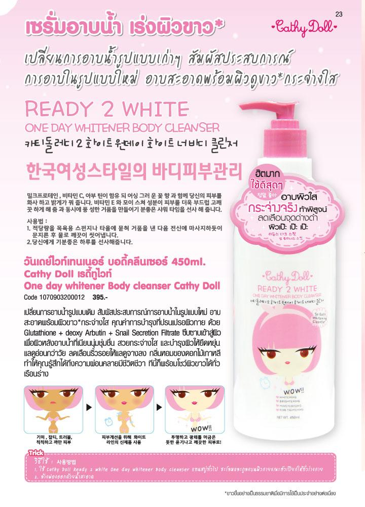 Cathy Doll - One Day Whitener Body Cleanser (450ml)