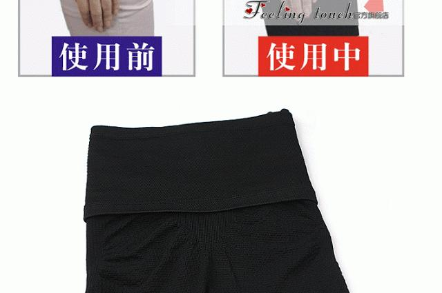 High Waist Pants Black/Beige - Slimming Pants