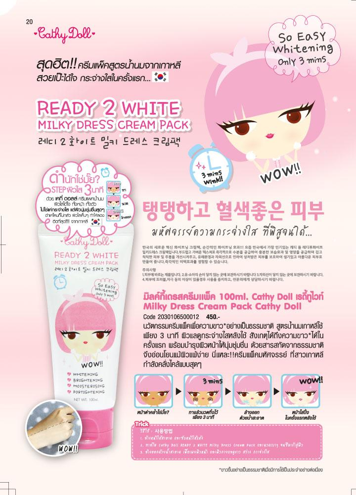 Cathy Doll - Ready 2 White - Milky Dress Cream Pack (100ml)